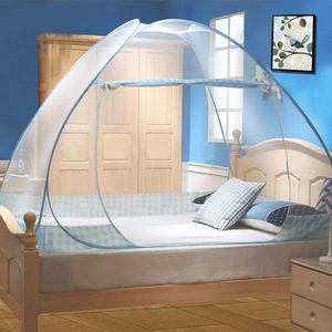 Portable Travel Foldable Mosquito Net Camping Curtain Bed Canopy