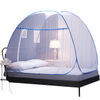 2020 Hot Sale Portable Pop Up Tent Mesh Canopy Curtains with Bottom Folding Mosquito Net